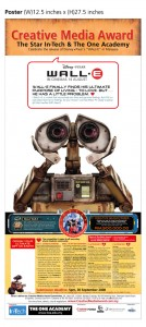 Wall E Poster_final2-s